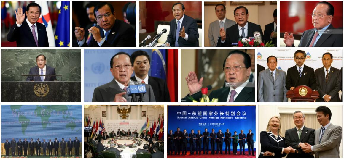 Cambodia Foreign Policy